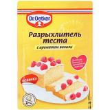 4692133 Разрыхлитель для теста 10г. DR.QETKER Россия