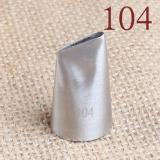 104 Насадка кондитерская диаметр основания 18 мм высота насадки 29 мм диаметр декоративного отверстия 13 мм