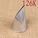 126K Насадка кондитерская
