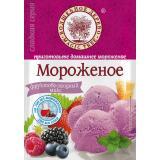 22226298 Мороженое Фруктово-Ягодный микс 75г. Волшебное дерево Россия