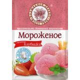 22226301 Мороженое с ароматом Клубники 70г.  Волшебное дерево Россия