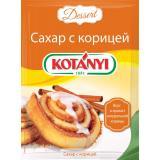 489183 Сахар с корицей KOTANYI 50 г